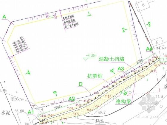 [广东]悬臂式挡土墙加格构梁锚杆边坡支护施工图