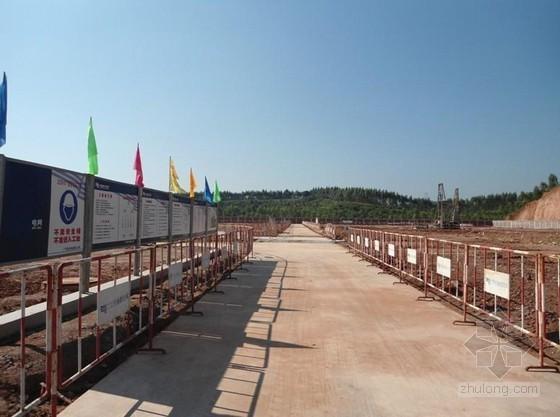 """变电站工程2012年""""质量月""""活动总结"""