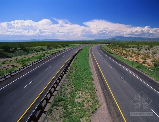 [预算必备]公路工程量清单新增子目综合单价的编制和审查技巧讲义(案例分析123页)
