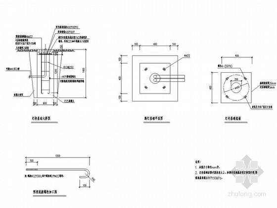 天桥排架方案资料下载-[重庆]城市人行天桥电气工程施工图设计14张
