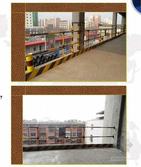 [QC成果]高层建筑施工现场工具式防护的应用