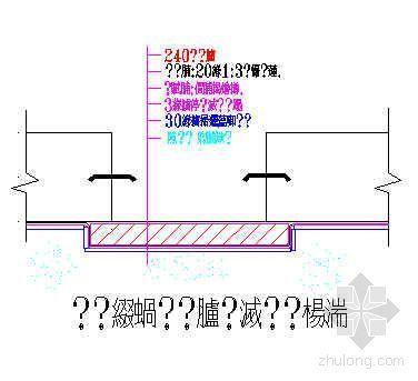江苏某超高层综合楼外墙后浇砖胎膜上防水做法示意图