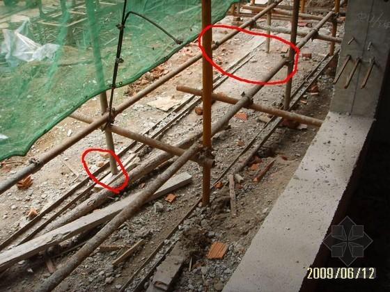 建筑施工扣件式钢管脚手架施工工艺培训讲义(174页 图文并茂)
