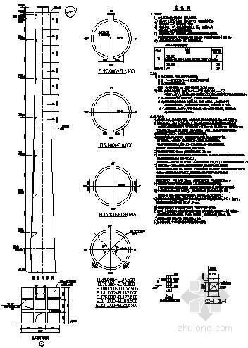 某240米套筒式烟囱全套结构施工图(外筒与内筒)