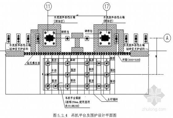 [浙江]办公楼地下室钢梁安装施工工艺(节点详图)