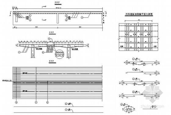 20mT型简支梁行车道板钢筋构造节点详图设计