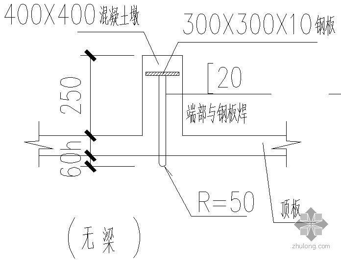某电梯顶板吊钩大样(无梁)节点构造详图