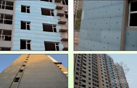 [QC成果]精细控制外墙外保温施工质量(附图丰富)
