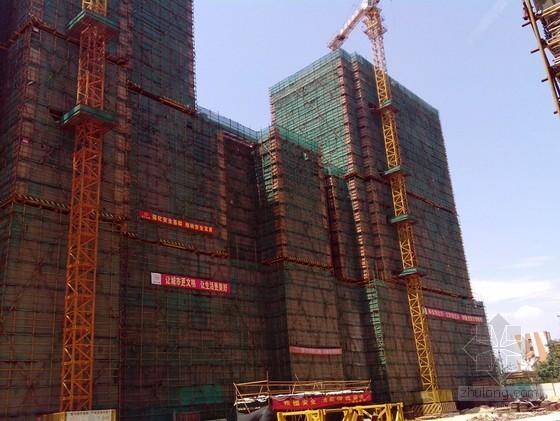 [浙江]框剪结构住宅外墙装饰工程安全专项施工方案(专家论证)