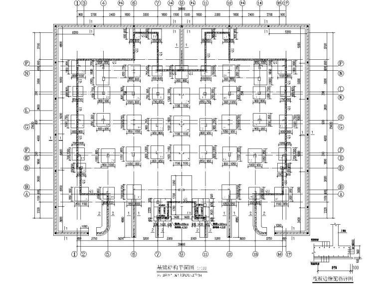 三层异形柱框架结构住宅楼结构施工图