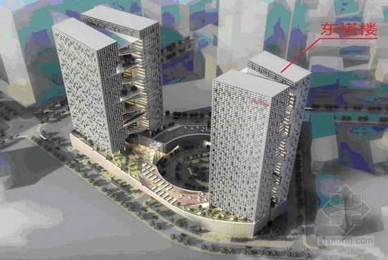 [广东]超高层框筒结构办公塔楼施工组织设计(技术标,530页)