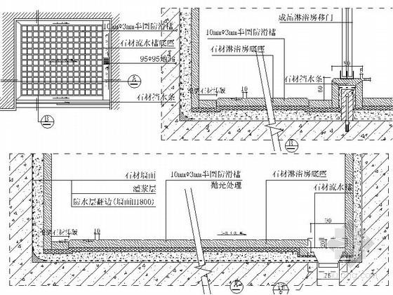 精装修工程细部标准构造CAD节点下载