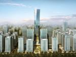 [山东]400米超高层地标性酒店办公综合体建筑方案文本