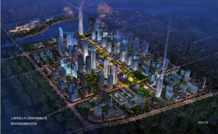 常州高新商务中心CBD城市设计(上海知名设计院)
