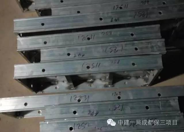 新工艺新技术也要学起来,铝模施工技术全过程讲解_3