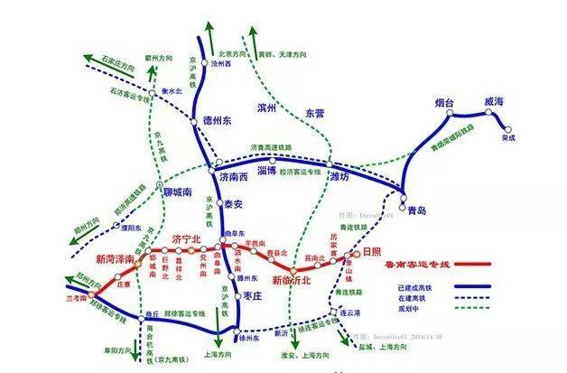 鲁南高铁将于12月26日正式通车