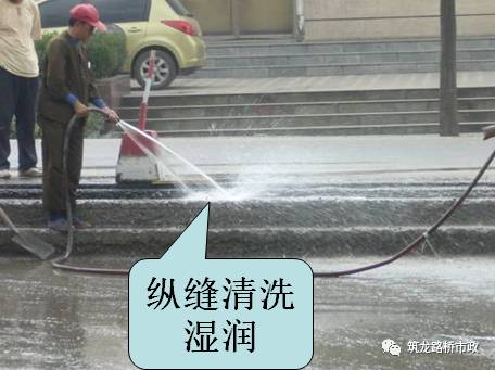 水稳碎石基层施工标准化管理_53