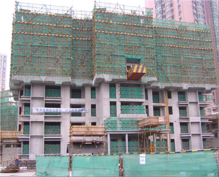 高层建筑工程质量创优管理(331页)