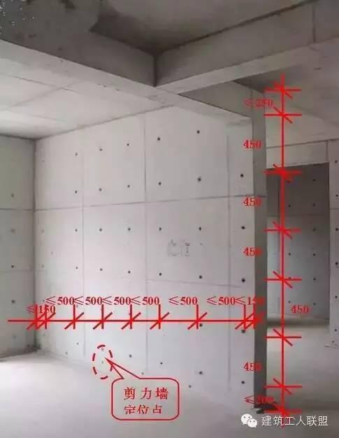 剪力墙、梁、板模板标准化做法