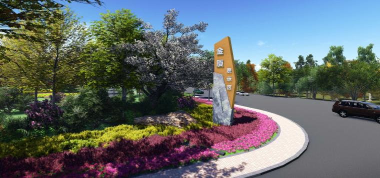 [苏州]金厦张家港梁丰生态园南侧地块展示中心概念方案设计B-7透视图
