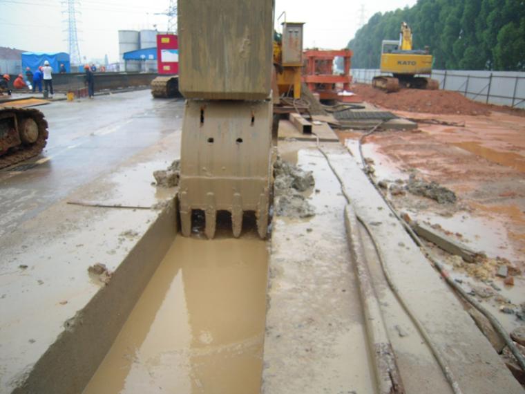 地铁车站施工测量及监测作业指导