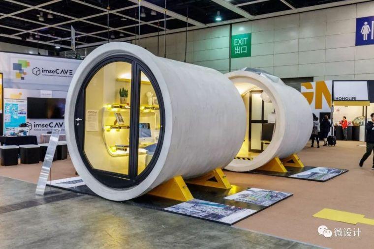 为了香港穷人不再蜗居,他们用水泥管做成了公寓_6