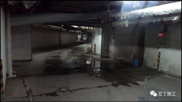 地下工程沉降缝出现渗漏问题如何处理?