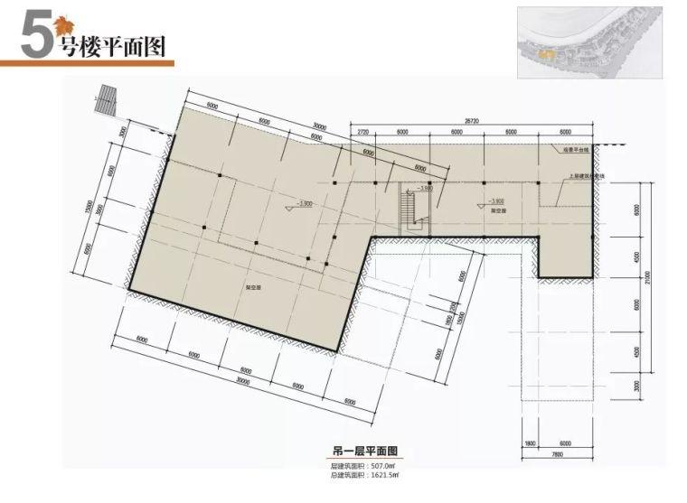 带你玩转文化特色,民俗商业街区规划设计方案!_27