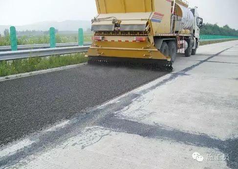 """水泥混凝土路面""""白改黑""""施工工艺"""