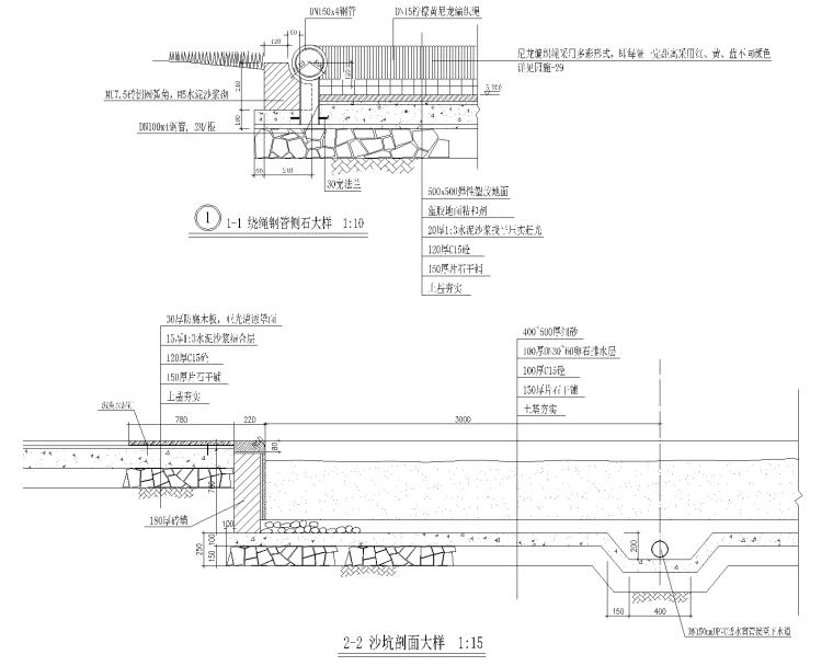 精选路缘侧石设计施工图(25套)-侧石002