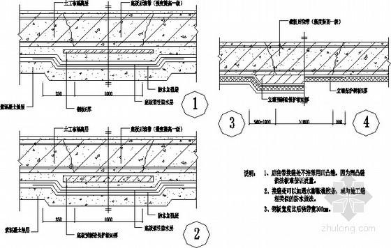 地下室防水设计构造详图