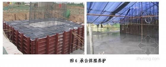京福高铁某标段夏季混凝土施工作业指导书