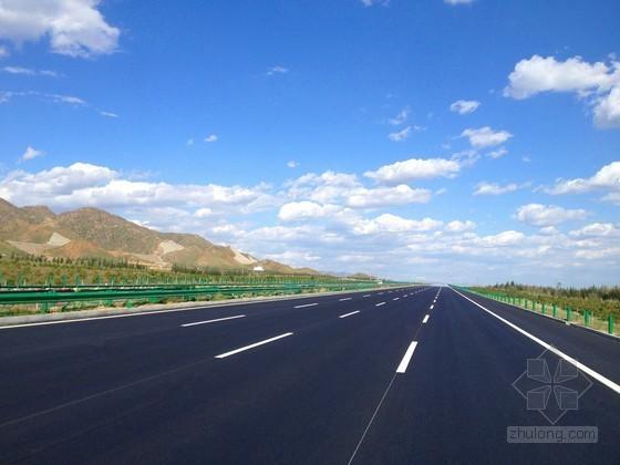 [四川]公路工程施工及监理统一资料表格及填写规定1506页