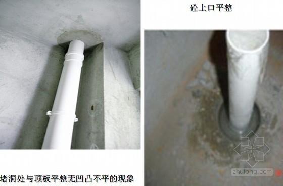 [QC成果]提高卫生间排水管道的安装质量