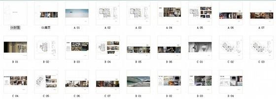 不同风格样板间室内设计概念方案册(页面整洁清晰,图纸干净推荐!)-不同风格样板间室内设计概念方案册缩略图