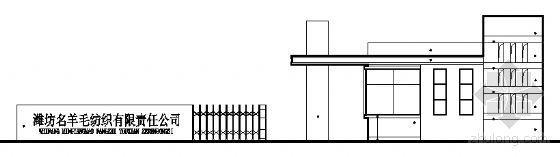 某纺织厂大门传达室建筑结构方案图