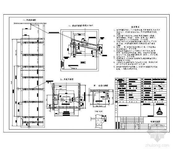 标准电梯井道施工图