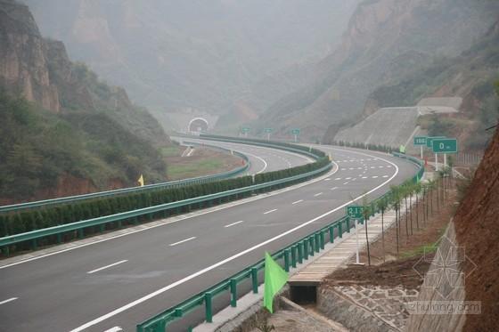 高速公路项目二次经营工作策划方案