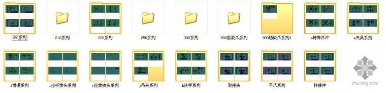 点式幕墙CAD图块_3