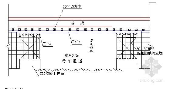 [吉林]互通立交桥施工组织设计(BT建设方案)