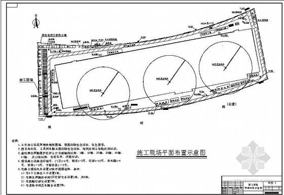 [上海]博览馆基础结构工程施工方案(大量CAD示意图、节点详图)