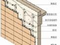 [云南]高层医疗工程干挂石材陶板幕墙施工方案(109页)