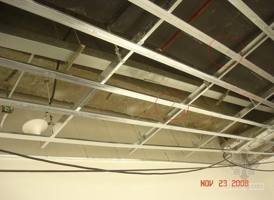 轻钢龙骨吊顶施工工艺及施工要点控制(附图丰富)
