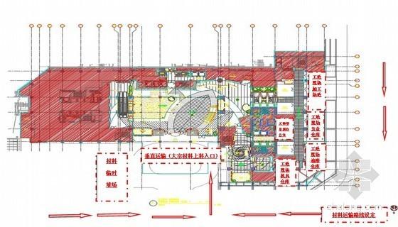 [重庆]酒店装饰工程施工组织设计(全面)