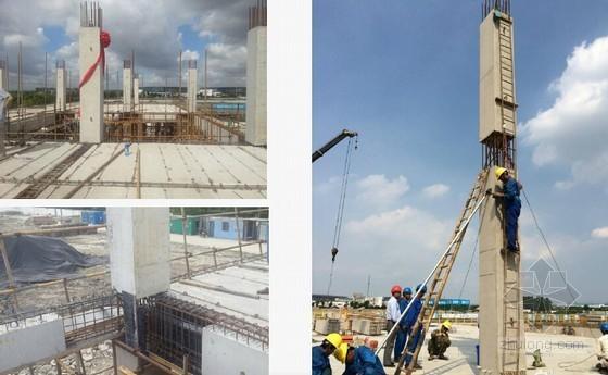建筑工程预制装配式混凝土建筑应用现状及技术要点分析(80余页附图较多)