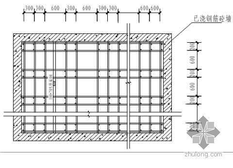 成都某多层办公楼施工组织设计(5层框架 图表丰富 芙蓉杯)