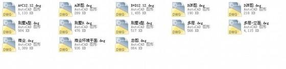 [上海]三层高档别墅及普通住宅楼建筑施工图-三层高档别墅及普通住宅楼建筑缩略图