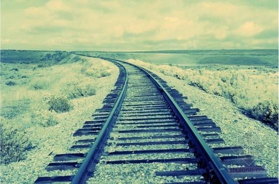 铁路工程概算书(工程量清单计价)