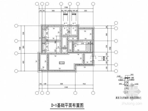 薄壁轻钢龙骨别墅结构施工图