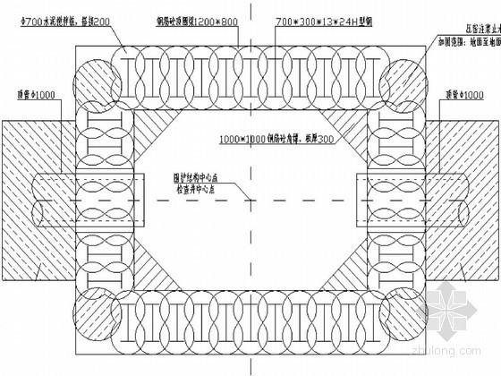 [江苏]城市快速路基坑SMW工法桩支护施工方案